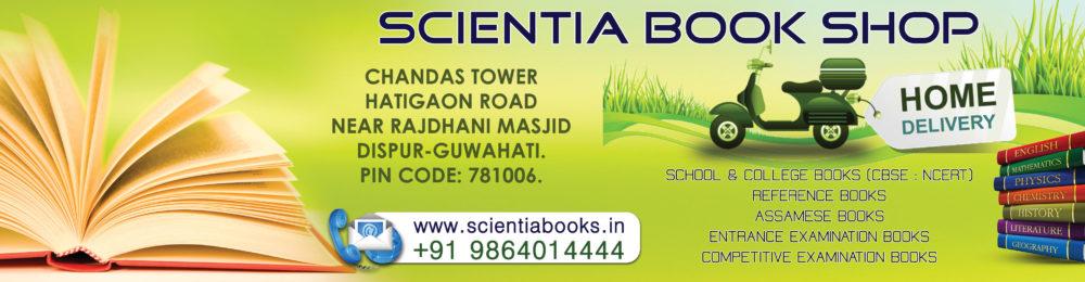 scientiabookshop1